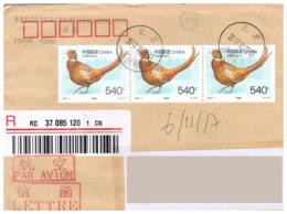 China PRC To Malaysia Private Cover Bird Pheasant - Poste Aérienne