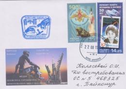 MAKMARKA SPACE RUSSIA 2019.08.22 START SOYUZ MS-14 BAIKONUR 1 ENVELOP  (D-72) - Cartas