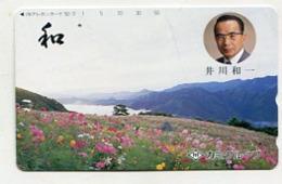TK 10422 JAPAN - Tamura 370-0650 Landscape - Gebirgslandschaften