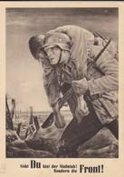 Generalgouvernement GG, Gedenkkarte/Propagandakarte Sonderstempel 1943 - Ocupación 1938 – 45