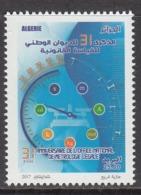 2017 Algeria Algerie Measurement  Complete Set Of 1  MNH - Algerien (1962-...)