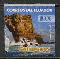 Equateur - Ecuador 2011 Y&T N°2274 - Michel N°(?) Nsg - 0,75u Arche Droite - Equateur