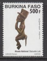 2017 Burkina Faso Culture Artwork History Complete Set Of 1  MNH - Burkina Faso (1984-...)