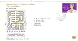 Hong Kong: 1980   80th Birthday Of Queen Mother  FDC - Hong Kong (...-1997)