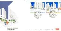 Hong Kong: 1981   Public Housing    FDC - Hong Kong (...-1997)