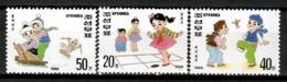 Korea North 1996 Corea / Kids Traditional Games MNH Juegos Infantiles / Cu13011  34-3 - Infancia & Juventud