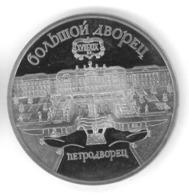 RUSSIE - RUSSIA - 5 ROUBLES 1990 - Palace De Saint Pétersbourg - Russie