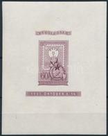 ** 1951 Luxus Minőségű Vágott Lila Blokk, A Keret Bal Alsó Sarkánál Függőleges Lila Festékcsík. Érdekes és Különleges Da - Sin Clasificación