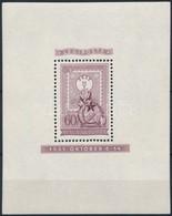 ** 1951 Szépen Centrált Lila Blokk (375.000) (a Gumi Felső Részén Kisebb Fényesebb Részek) - Sin Clasificación
