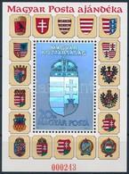 ** 1991 Hologramos Címer Blokk, A Magyar Posta Ajándéka  (250.000) / Mi Block 218, Present Of The Post. Issue: 1000 Pcs - Sin Clasificación
