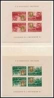 ** 1947 Roosevelt Kisívsor Fordított Képállással, Kivételesen Jó Minőség (130.000++) - Sin Clasificación