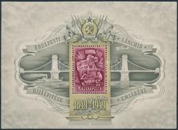 ** 1949 Lánchíd III. Blokk álló Vízjellel (104.000) (apró Ráncok / Small Creases) - Sin Clasificación