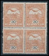 ** 1913 Turul 30f Négyestömb Fekvő Vízjellel  (104.000) - Sin Clasificación