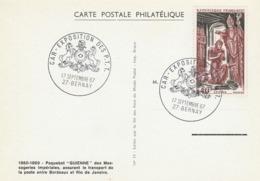 OBLIT GF ILLUSTREE CAR EXPOSITION Des PTT - BERNAY 17.9.67 - Marcophilie (Lettres)