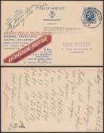 "BELGIQUE EP PUBLI GRIFFE ""HABAY-LA-NEUVE"" 03/07/1934 VERS LIEGE  (DD) DC-4067 - Stamped Stationery"