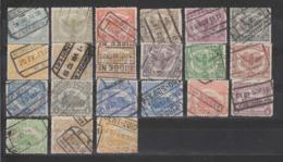 COB 58 / 78 Série Complète Oblitérée - Ferrocarril