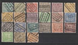COB 79 / 99 Série Complète Oblitérée - Chemins De Fer
