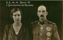 130919A - FAMILLE ROYALE DE BULGARIE - SSMM BORIS III E Giovanna Di Savoia - Jeanne D'Italie - Identified Persons