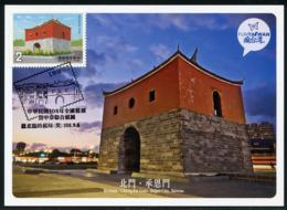 TAIWAN (2019) - Carte Maximum Card - Beimen Cheng-En North Gate Taipei, Wall, Muralla, Muraille, Porte - Rocupex 2019 - 1945-... República De China