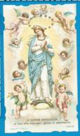 Holycard    S.L.E.   228 - Santini