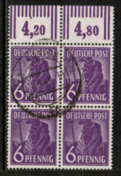 GERMANY  Scott # 558 VF USED IMPRINT BLOCK Of 4 (Stamp Scan # 533) - [7] Federal Republic