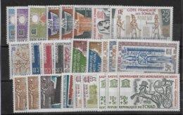 1964 - SAUVEGARDE DES MONUMENTS DE NUBIE COMPLETE ** MNH - COTE = 57 EUR. - France (ex-colonies & Protectorats)