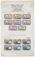 1946 - LIBAN - YVERT BLOC N° 1 COLLE SUR FEUILLE CARTON (*) - RARE MAIS DEFECTUEUX - Liban