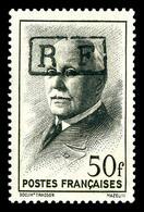 ** N°15, POITIERS: Pétain, 50F Noir Surcharge Type II, Très Bon Centrage, Fraîcheur Postale, Superbe (signé Brun/certifi - Liberación