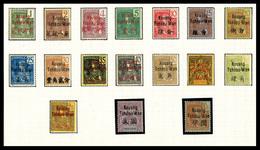 * N°1/17, Série Complète, Les 17 Valeurs TTB (certificat)  Qualité: *  Cote: 740 Euros - Unused Stamps