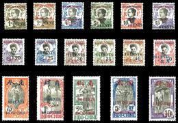 * N°35/51, Série Complète TB  Qualité: *  Cote: 320 Euros - Unused Stamps