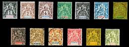 O N°32/44, Série De 13 Valeurs De1892, N° 43 Neuf*. TB  Qualité: O  Cote: 210 Euros - Réunion (1852-1975)
