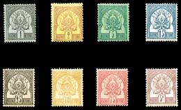 * N°1/8, Série Complète Chiffres Maigres Dont N°1a, 3a Et 8a, Les 8 Valeurs SUP (certificat)  Qualité: *  Cote: 1256 Eur - Tunisie (1888-1955)