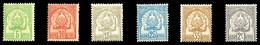* N°22/27, Série Complète De 1899, Les 6 Valeurs TB  Qualité: *  Cote: 322 Euros - Tunisie (1888-1955)
