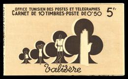 ** N°17, VALISERE. TTB  Qualité: **  Cote: 500 Euros - Tunisie (1888-1955)