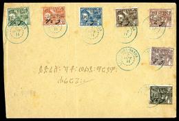 O N°93/99, Série Complète Obl Càd De DIREDAOUA Du 5 Oct 1911 Sur Lettre. SUP. R. (certificat)  Qualité: O  Cote: 700 Eur - Ethiopia