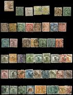 & 1840/1950: Collection En 17 Albums De Timbres Neufs Et Oblitérés, Dont Notamment: Allemagne, Australie, Autriche, Cana - Timbres