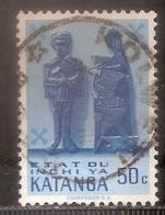 KANTAGA OBLITERE - Katanga