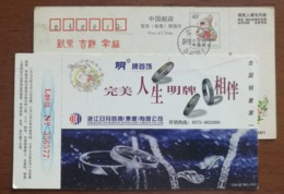 Platinum Ring,Platinum Necklace,jewellery,China 1999 Zhejiang Sun & Moon Jewelry Company Advertising Pre-stamped Card - Minerals