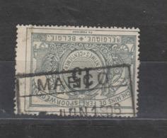 COB 16 Oblitération MARCQ - 1895-1913