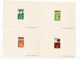 !!! PRIX FIXE : TCHAD, 13 EPREUVES DE LUXE SERIE N°66/78 - 4 SCANS - Tchad (1960-...)