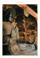 Japon - Japan - Todaiji Temple - Moderne Grand Format - Bon état Général - Other