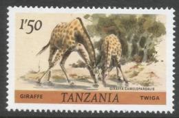 Tanzania. 1980 Wildlife. 1/50 MNH. SG 314 - Tanzania (1964-...)