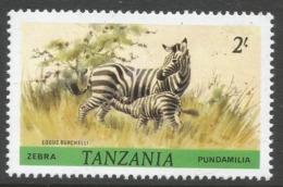 Tanzania. 1980 Wildlife. 2/- MNH. SG 315 - Tanzania (1964-...)