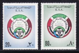 Saudi Arabia - 1981 - ( 1982 World Cup Soccer Preliminary Game ) - MNH (**) - Saudi Arabia