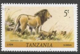 Tanzania. 1980 Wildlife. 5/- MNH. SG 317 - Tanzania (1964-...)