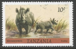 Tanzania. 1980 Wildlife. 10/- MNH. SG 318 - Tanzania (1964-...)