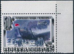 B4649 Russia USSR Polar History Ship Celebration ERROR - Events & Commemorations