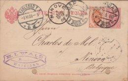 CARTE ENTIER POSTAUX TIMBRE 1906  KARLSSAD A NINOVE (BELGIQUE) VOIR  CACHETS - Entiers Postaux
