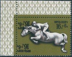 B4654 Russia USSR Olympics 1980 Moscow Sport Equestrian ERROR - Sommer 1980: Moskau