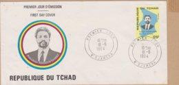 ENVELOPPE TIMBRE  1984 1er JOUR PRESIDENT HISSEIN HABRE  (DJAMENA) VOIR TIMBRE ET CACHETS - Chad (1960-...)